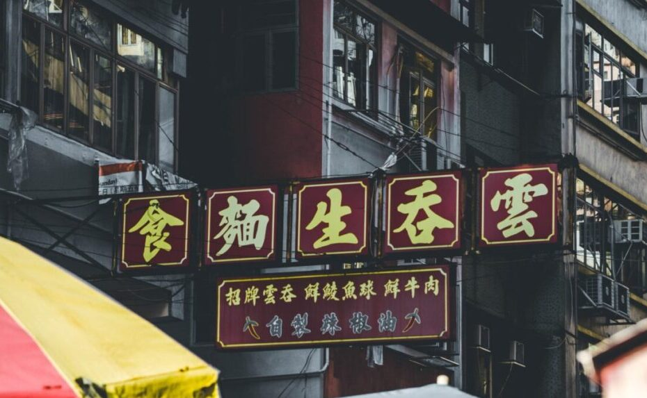 What are the Differences between Cantonese & Mandarin?