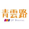 青雲路logo